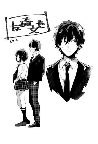 Manga SO