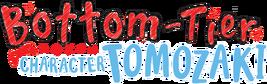 Tomozaki-Logo.png