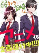 Anime-Announce00
