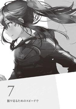 Vol6.5-18.jpg