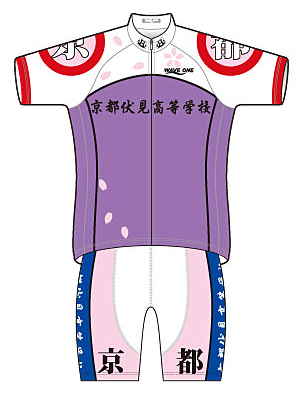 Kyoto Fushimi Senior High Bicycle Club