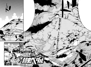 Chapter554cover.png
