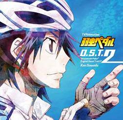 Yowamushi Pedal OST 2