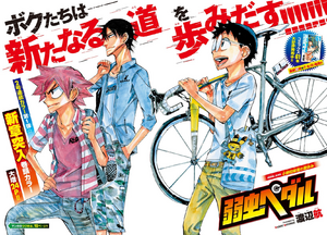 Chapter546cover.png