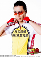 Kinjou firstresult