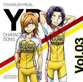 NG CD Cover vol 3.jpg