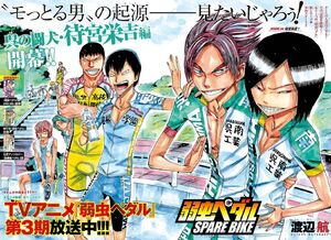 Sparebikechapter44cover.jpg