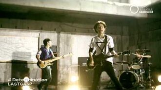 Determination_Official_Music_Video-0