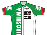 Hiroshima Kureminami Technical Bicycle Club