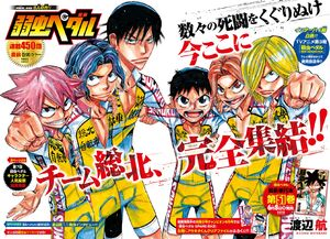 Chapter449cover.jpg
