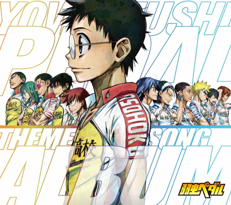 Yowamushi Pedal Theme Song Album