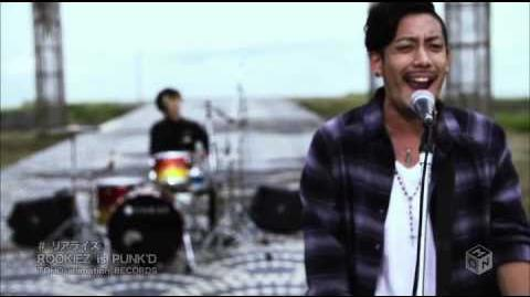 ROOKiEZ is PUNK'D - Realize リアライズ Official MV