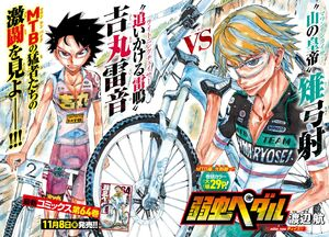 Chapter566cover.jpg