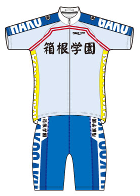 Hakone Academy Bicycle Club