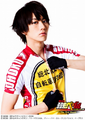 Imaizumi firstresult