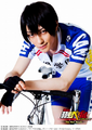 Arakita firstresult