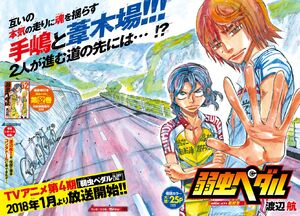 Chapter471cover.jpg