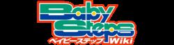 Baby Steps Wiki