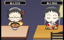 Eating.png