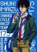 Imaizumi2