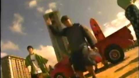 【CM】バンダイ ハイパーヨーヨー ハイパーループ&ステルスレイダー(1997年)