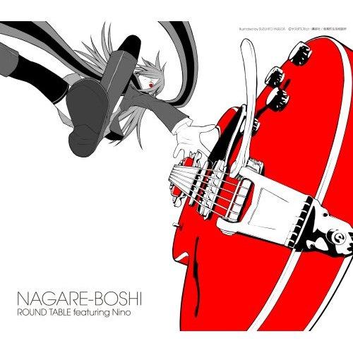 Nagareboshi Yozakura Quartet Wiki, Round Table Nino