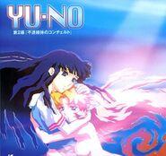 1998 OVA-2