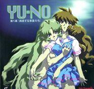 1998 OVA-1