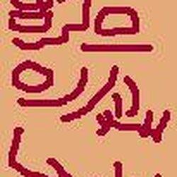 Tll-Ikish Writing System