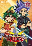 ARC-V DVD Vol 32
