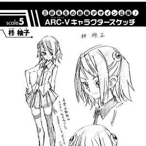 Manga Yuzu Original Concept.png