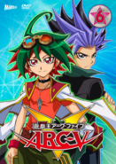 ARC-V DVD vol 6