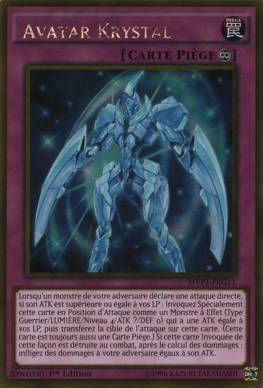 Avatar Krystal