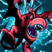Dragon Ailé, Gardien de la Forteresse N°2.jpg