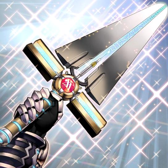 Épée d'Étincelles