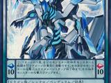 Dragon de l'Aile aux Yeux Impairs