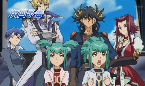 Yu-Gi-Oh! 5D's - Épisode 042