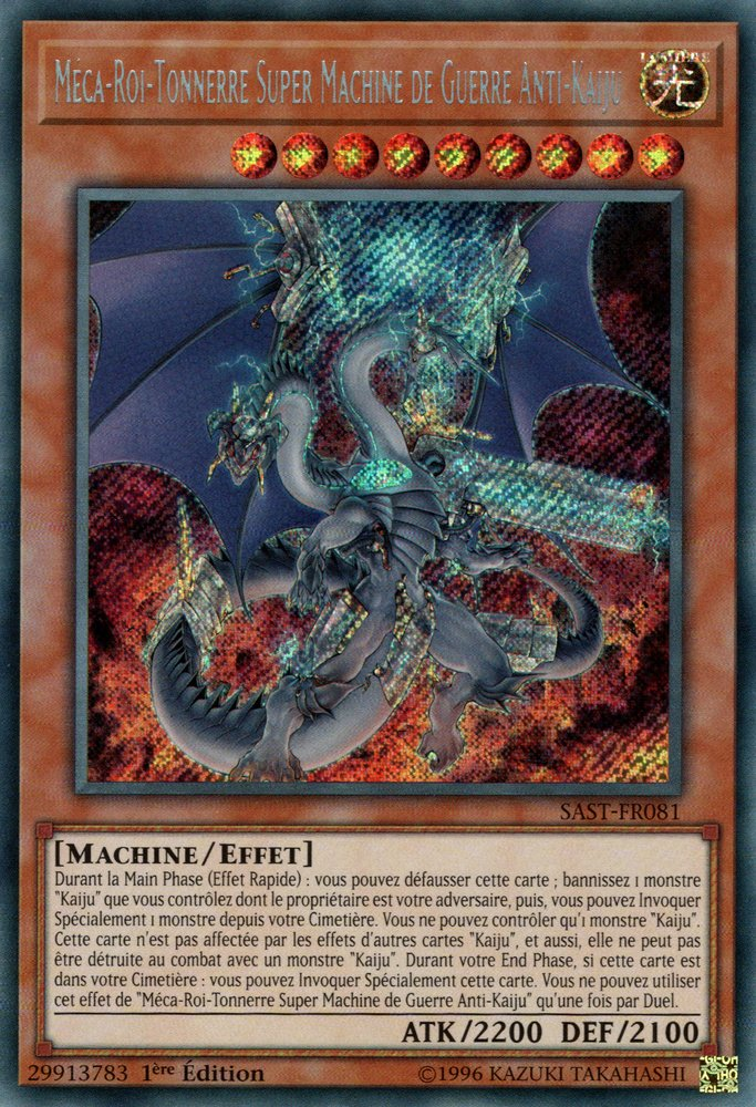 Méca-Roi-Tonnerre Super Machine de Guerre Anti-Kaiju