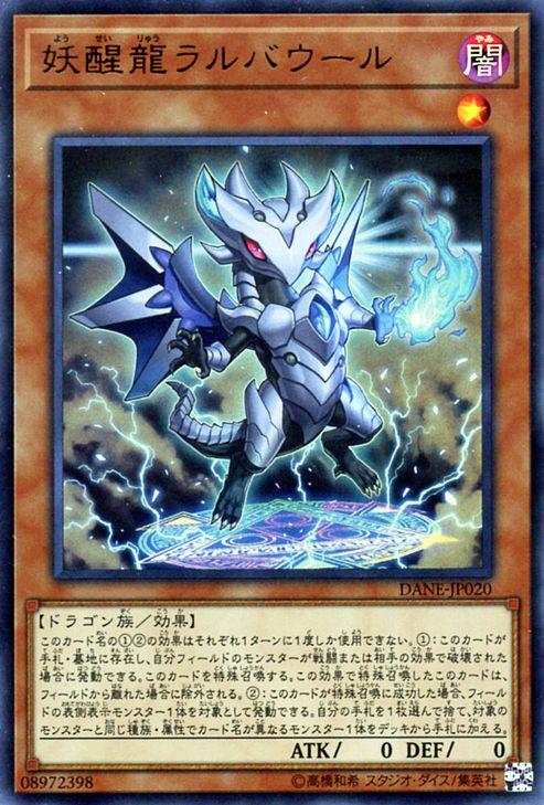 Balarve Dragon Féerique