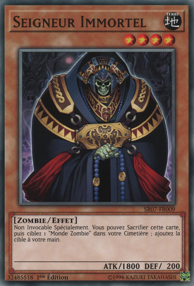 Seigneur Immortel