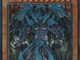 Raviel, Empereur des Phantasmes