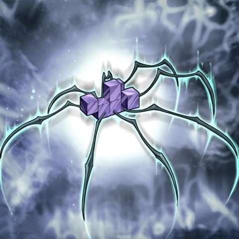 Insecte des Ténèbres