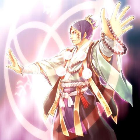 Mei-Kou, Maître des Barrières