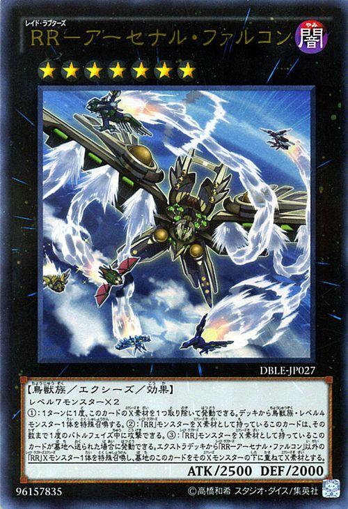 Raidraptor - Faucon Arsenal