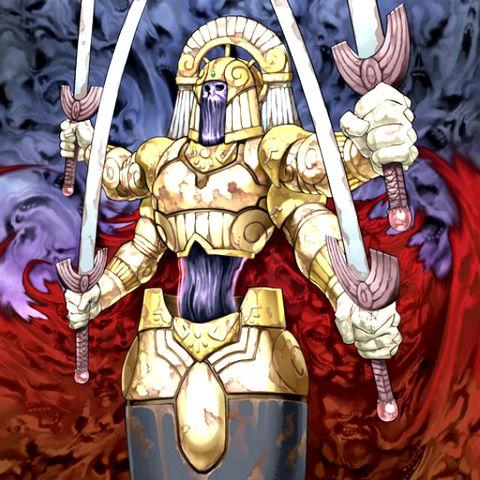 Armement des Seigneurs Mortels
