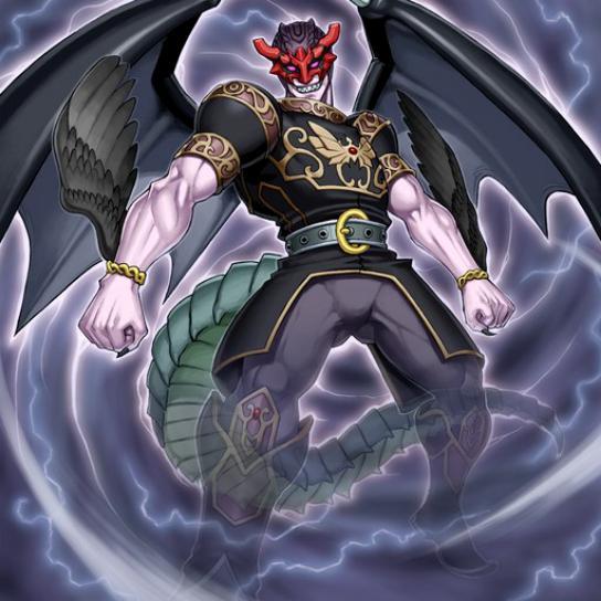Soulkius Mythologique