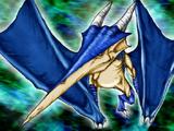Lance Dragon
