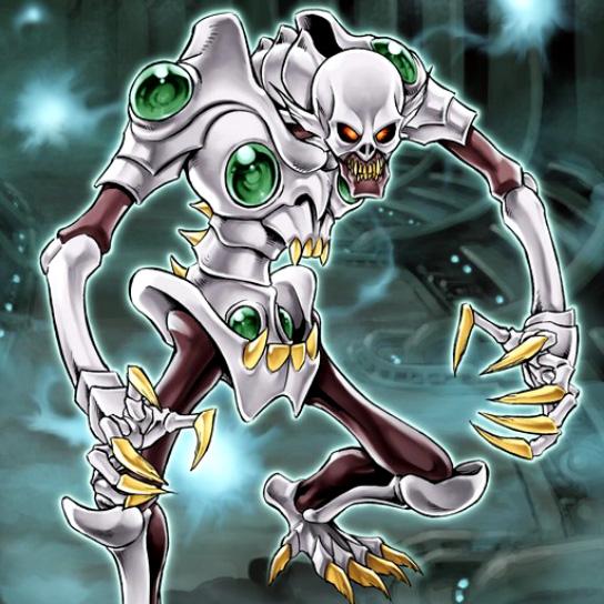 Crâne Alien
