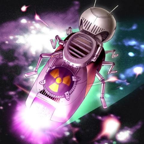 Luciole Atomique