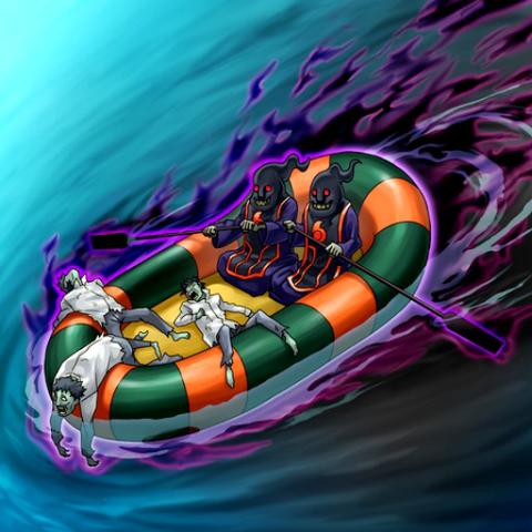 Canot de la Mer Sombre